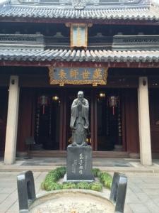 Confucius Temple, Shanghai, China